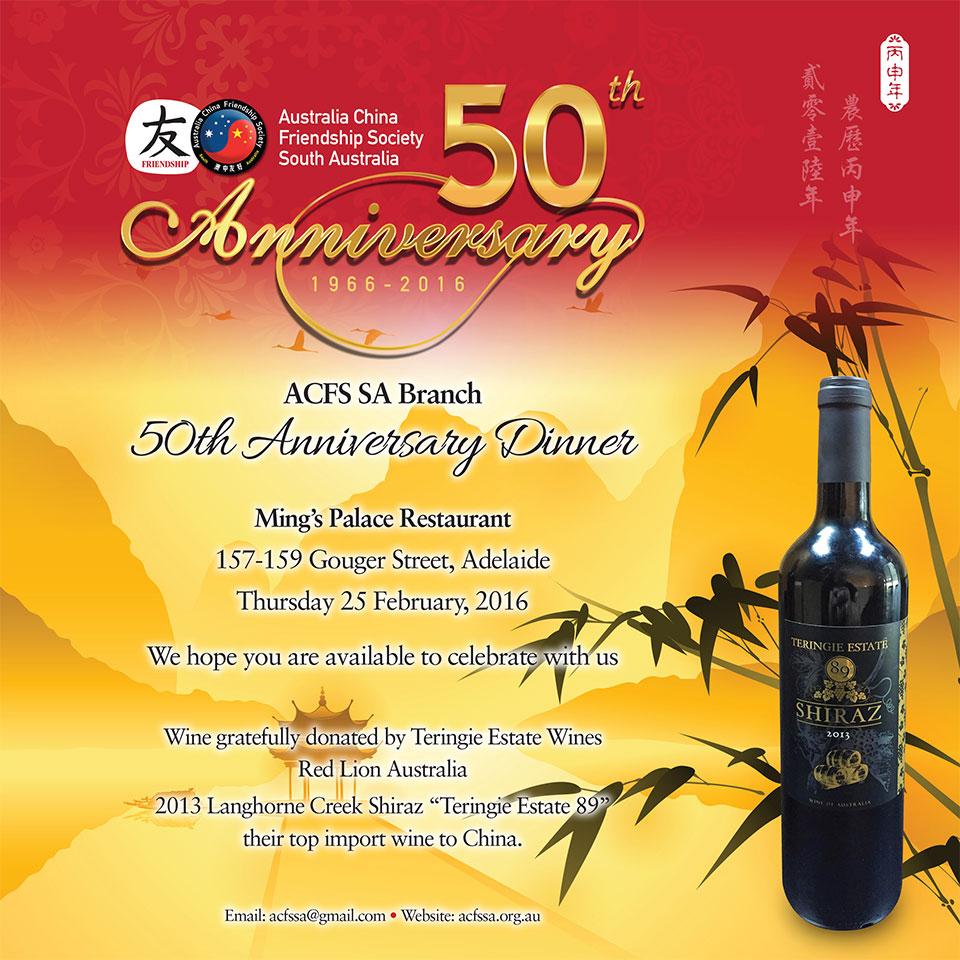 ACFS SA 50th Anniversary 2016