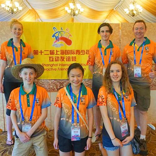 2016 Shanghai International Youth Camp from Australia - Australia China Friendship Society