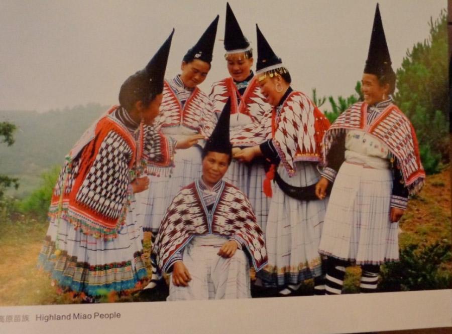 Images of Guizhou Province Exhibition