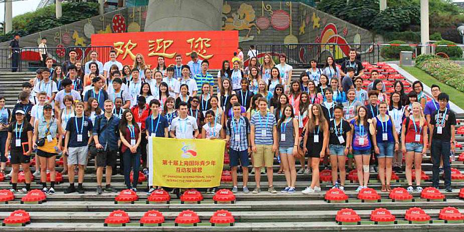 Shanghai Youth Camp