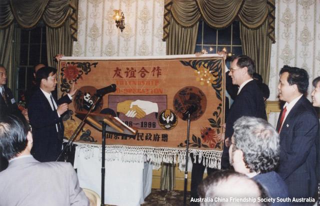 Shandong-SA-Relationship