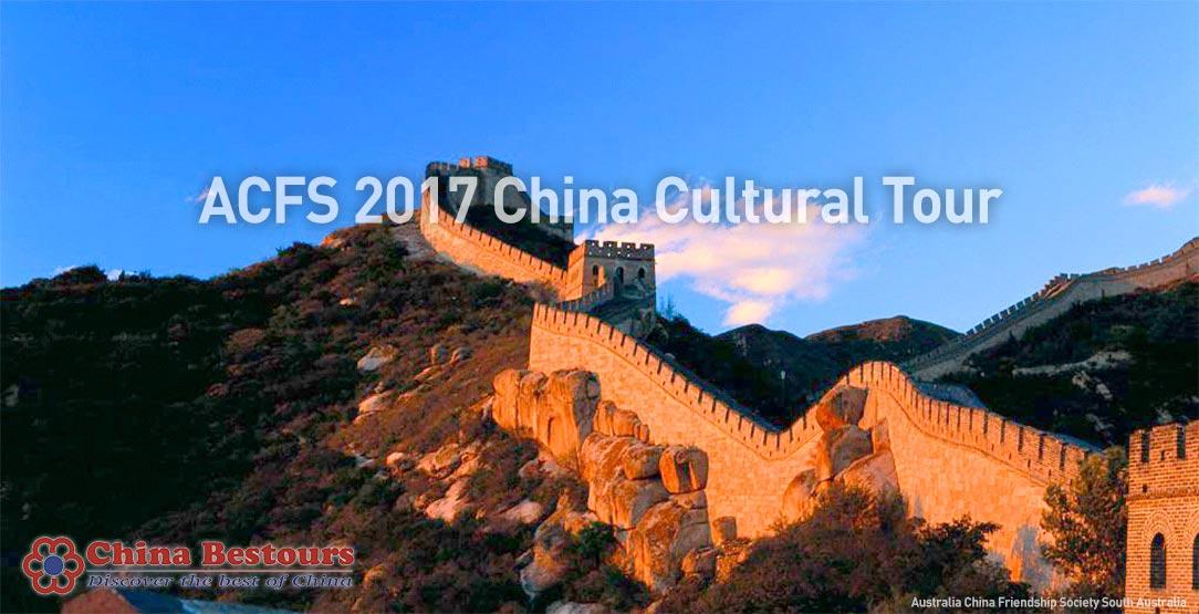 ACFS 2017 China Cultural Tour
