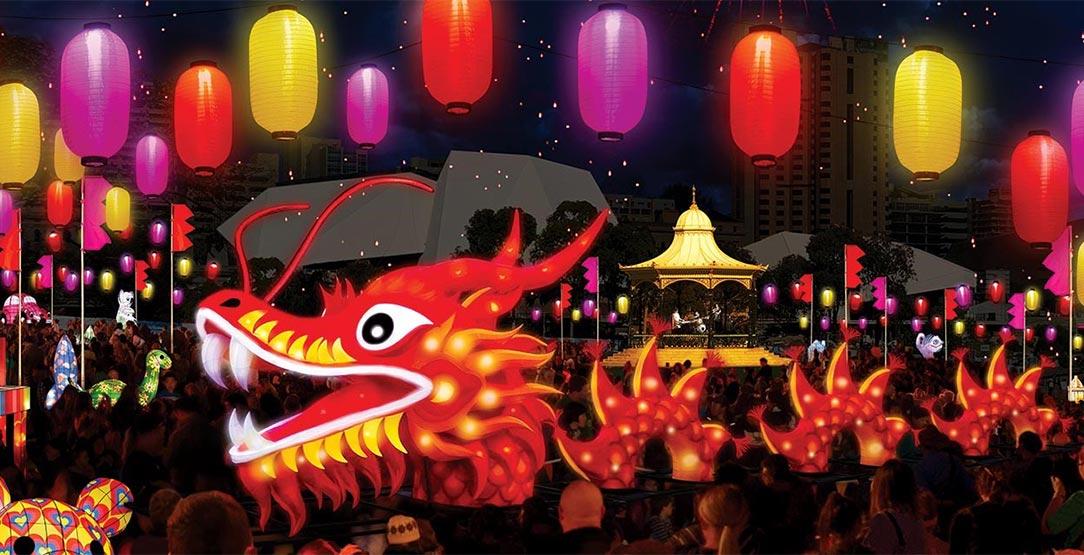 Lantern Festival China Food