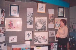 1992-Murray-Bridge-exhibition-3